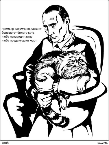 pirozhki_ru