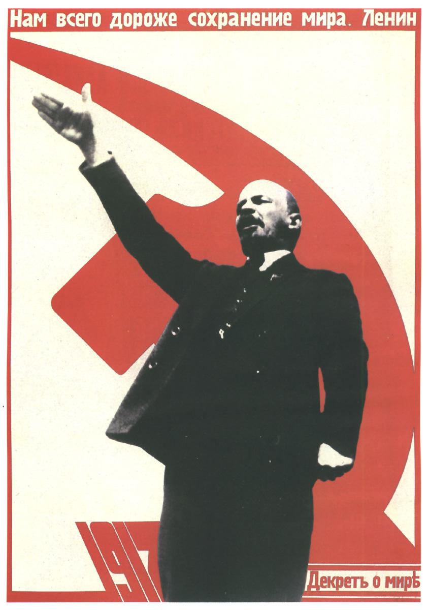 0009 russ poster