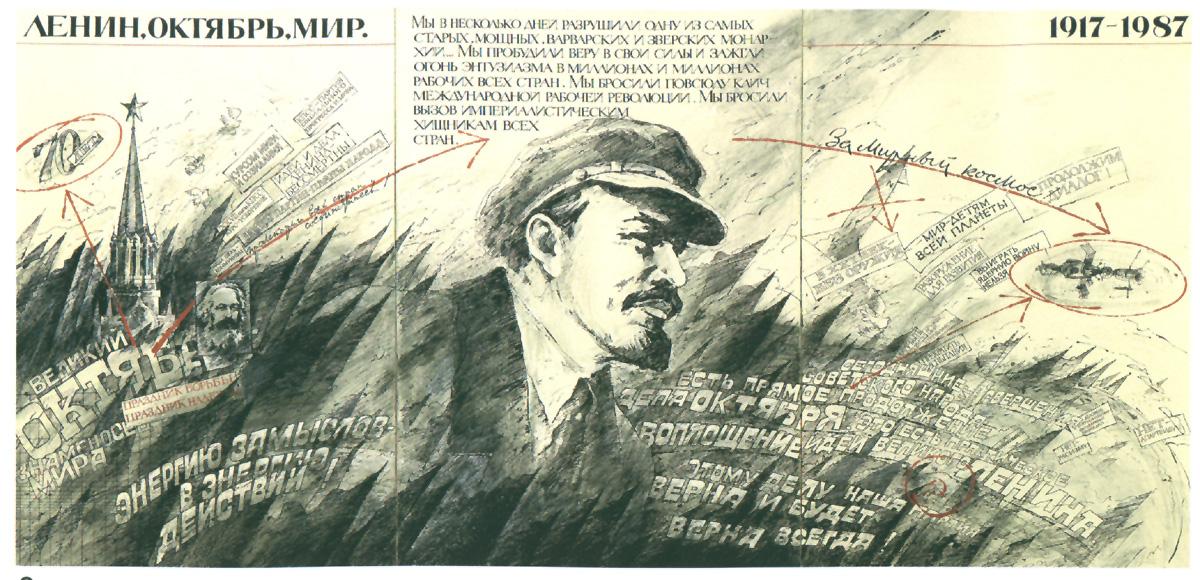 0022 russ poster