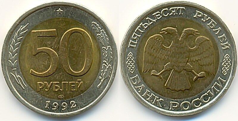 1zloty 1929 года цена