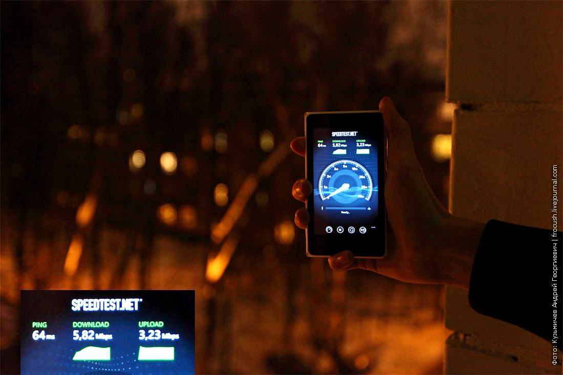 тест скорости 3G Tele2 Москва Смольная улица