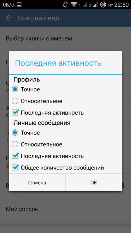 вк мр3 мод скачать на андроид бесплатно