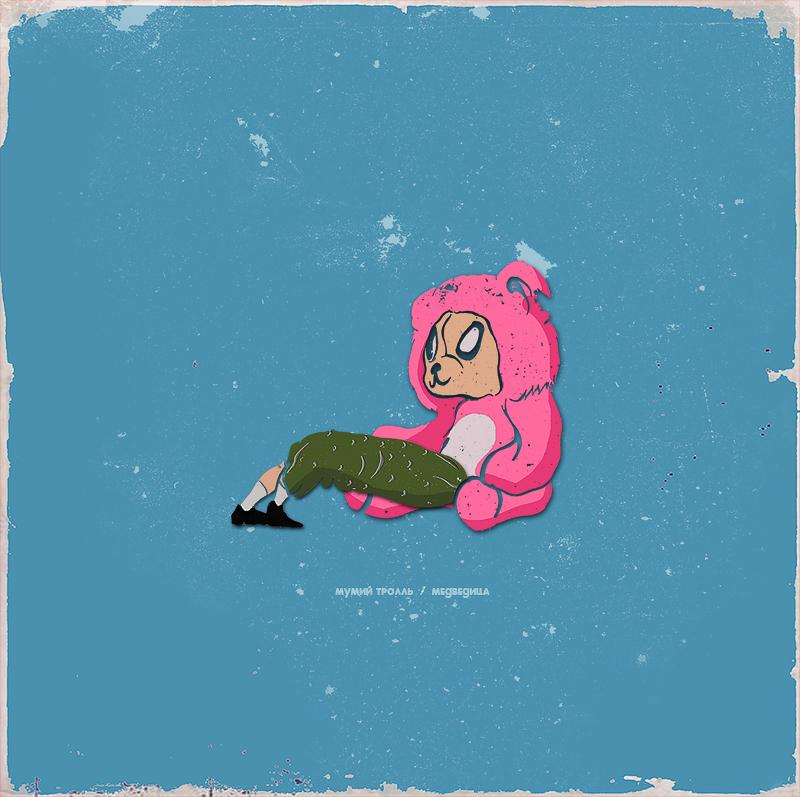медведица1.jpg