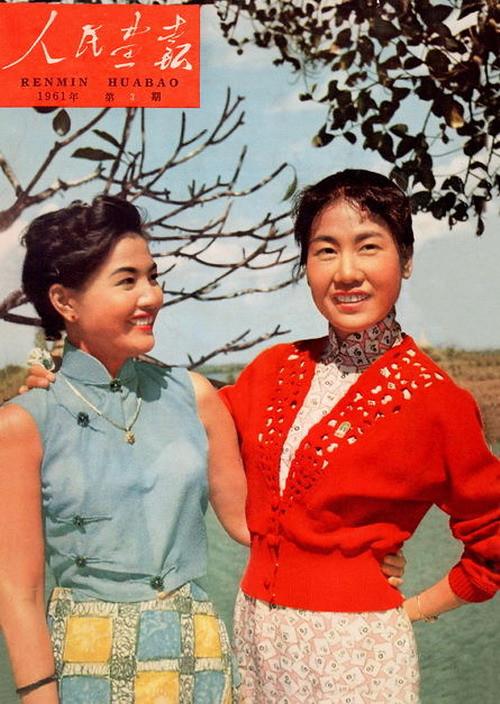 1961-3 в Китае известный киноактер Чанг Джуй Клык (справа) и Мьянме известный актер, друг чин, Мел, в Янгоне.jpg
