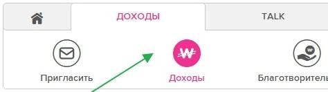 Wowapp отзывы