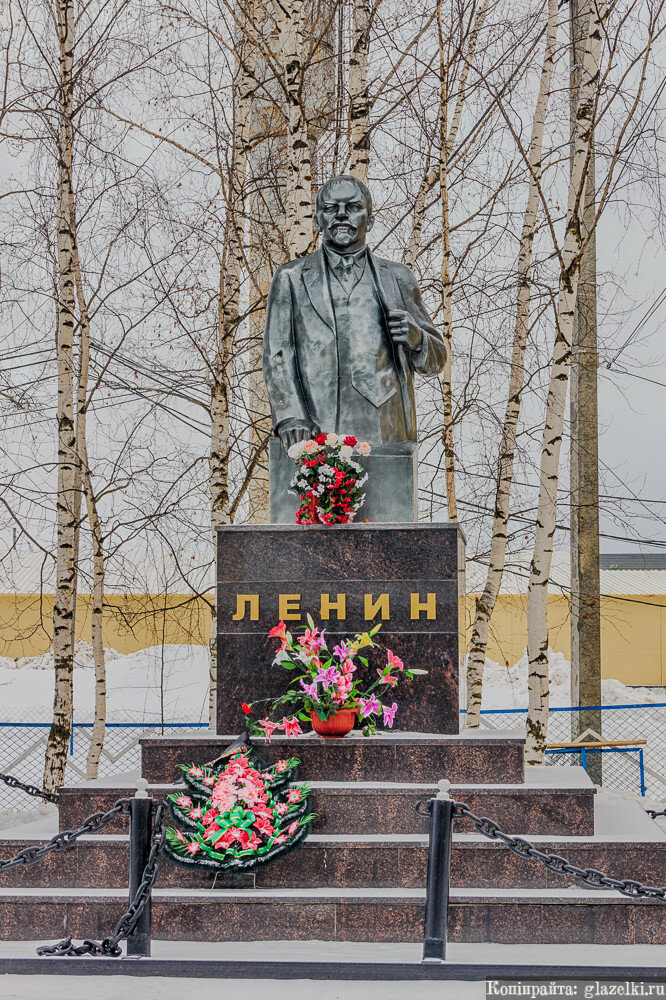 Памятник Ленину. Шелангер.