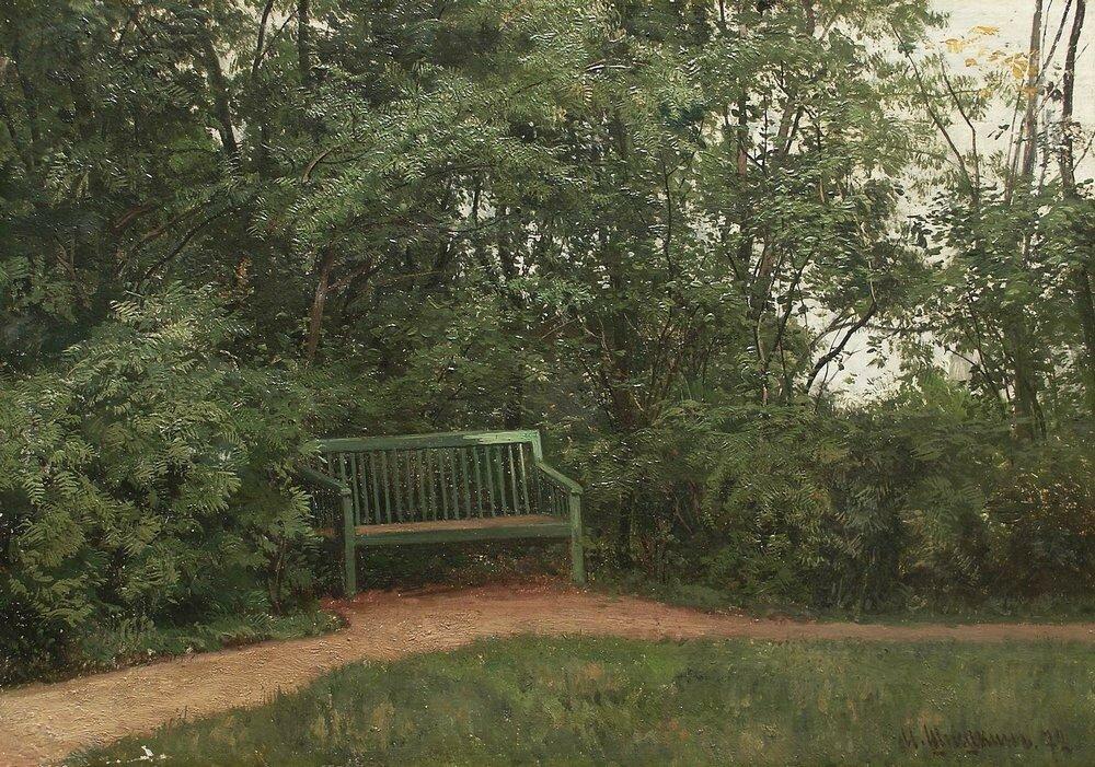 Скамейка в аллее 1872.jpg