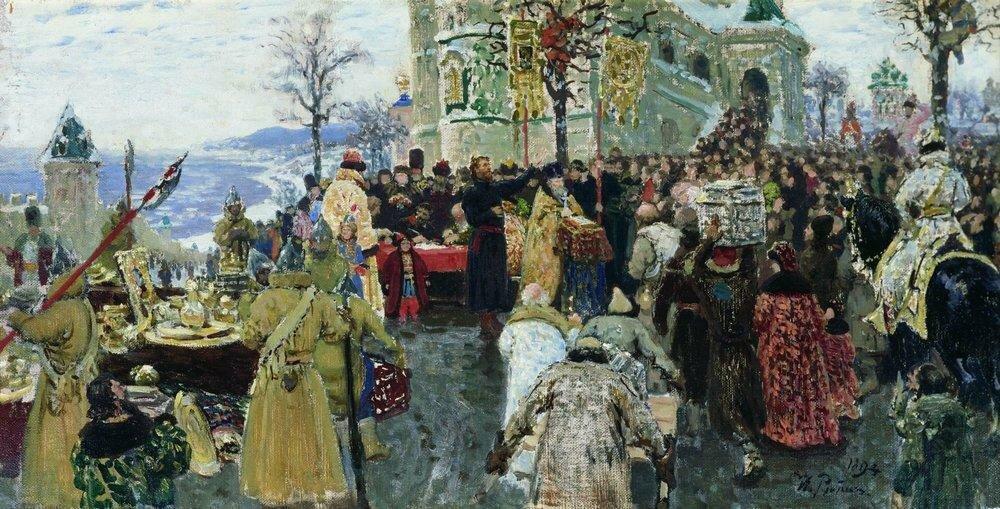 Кузьма Минин. 1894.jpg