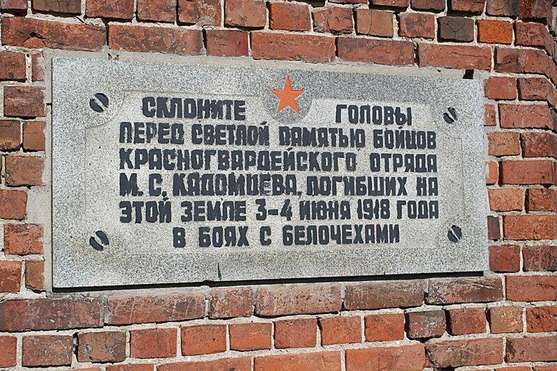 ГУФСИН, Екатериновка, Новокуйбышевск 179.JPG