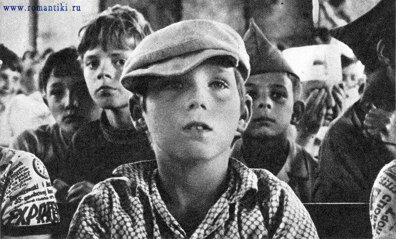 Привет  из СССР от детей 1980-х