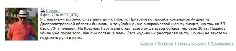 Фитюнин_АТО.jpg