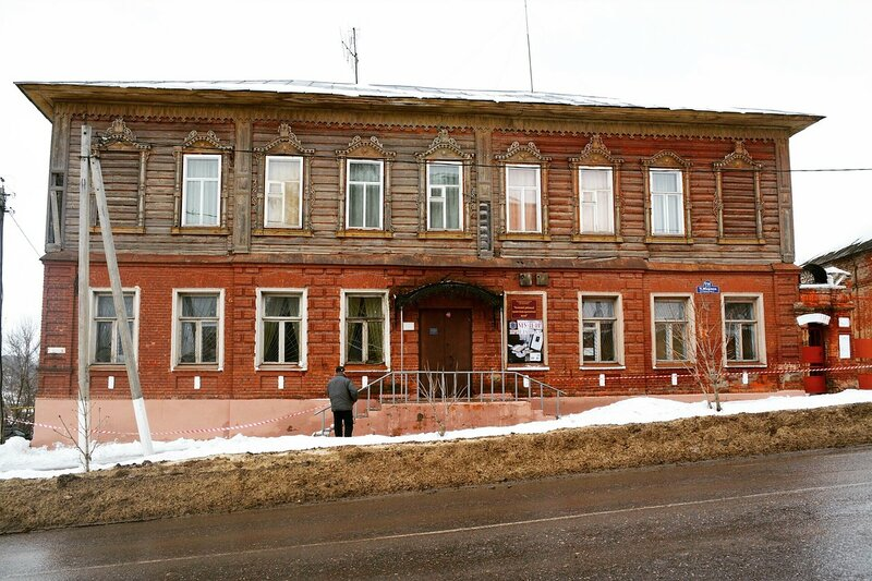 Белёв, Тульская область...Россия: Краеведческий музей им. П. Жуковского.