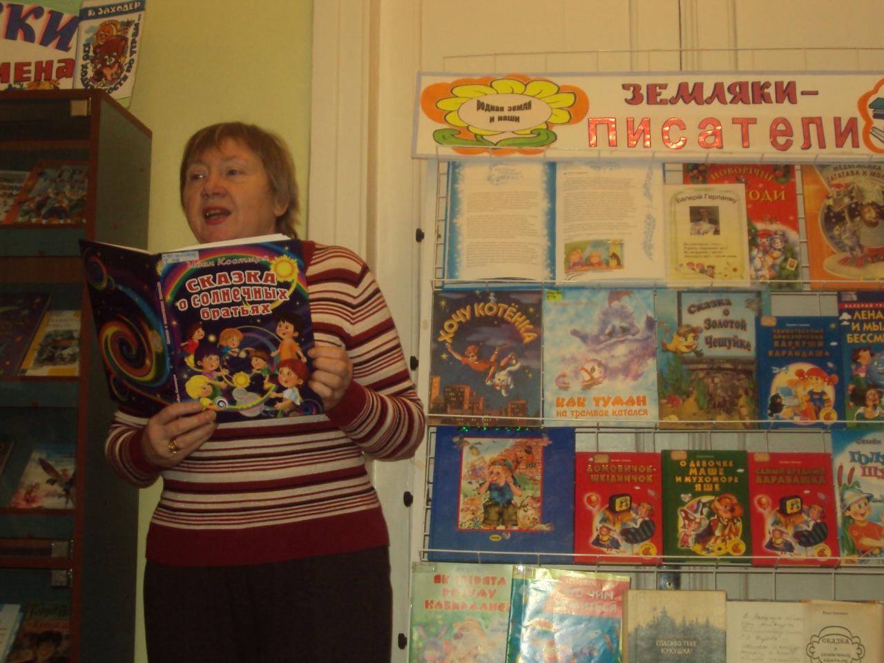 отдел обслуживания дошкольников и учащихся 1-4 классов, донецкая республиканская библиотека для детей, в библиотеке мероприятия для детей, работа с детьми в библиотеке, игры в библиотеке для детей, конкурсы в библиотеке для детей, обслуживание детей в библиотеке