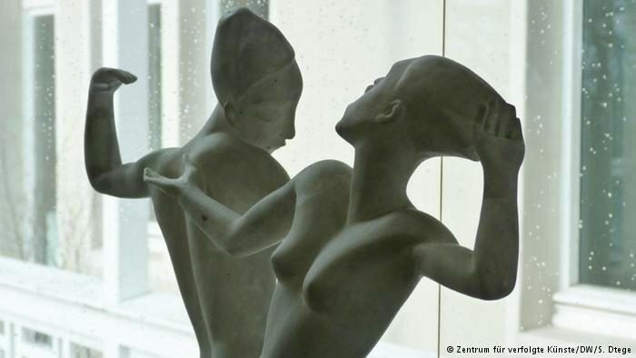 Музей «запрещенного искусства» в Золингене, Германия