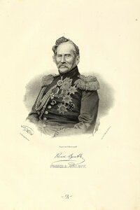 Орлов Алексей Федорович, Князь