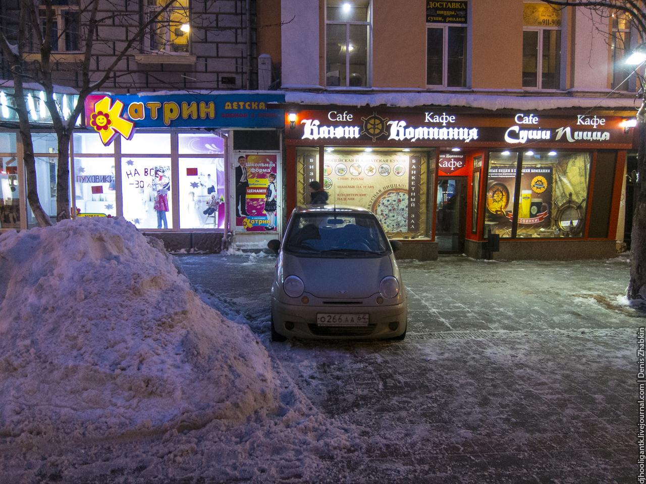 проспект Кирова Саратов парковка