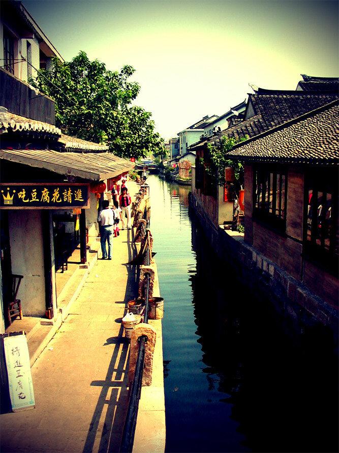 Китайская Венеция 2.jpg