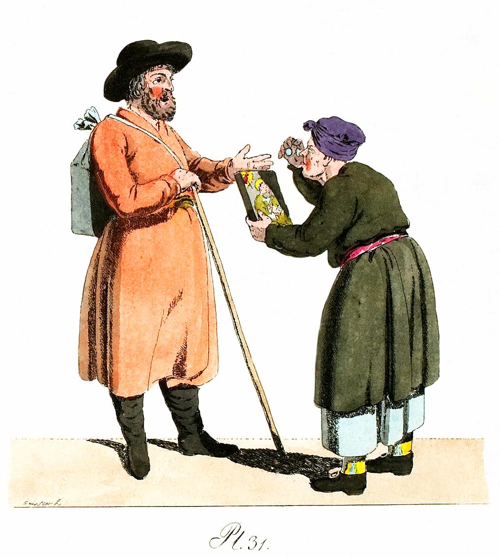 31. Heiligenbildverkäufers und eines alten Mütterchens / Продавец икон и старуха