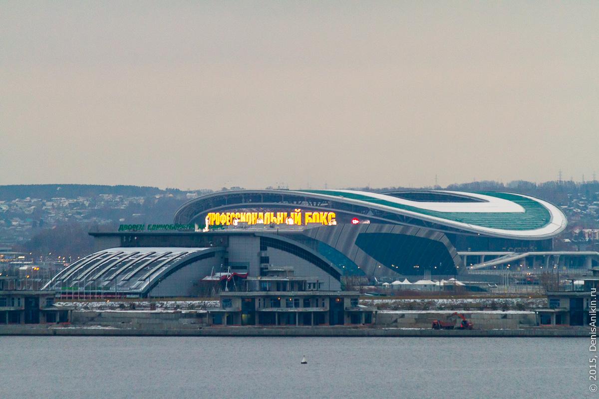 Дворец земледельцев Казань панорамы 8
