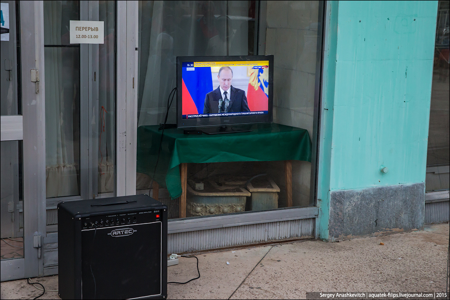 Как выживает Щелкино в Крыму