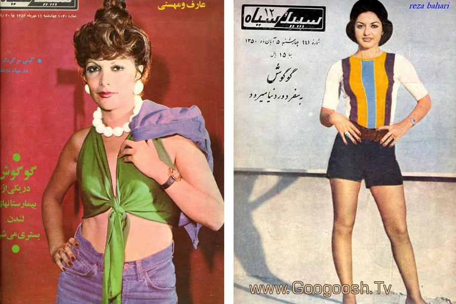 Иран 40 лет назад / Iran 40 years ago