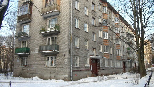 Гданьская ул. 14