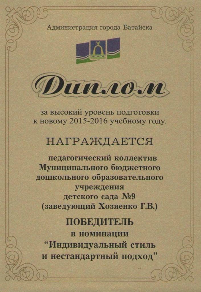https://img-fotki.yandex.ru/get/27002/84718636.55/0_1b5527_328a920a_orig