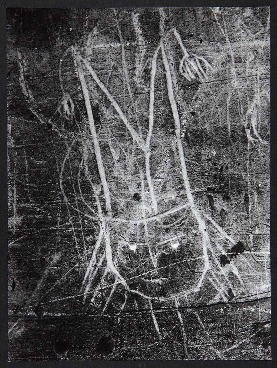 1930. Граффити. Серия VIII Магия