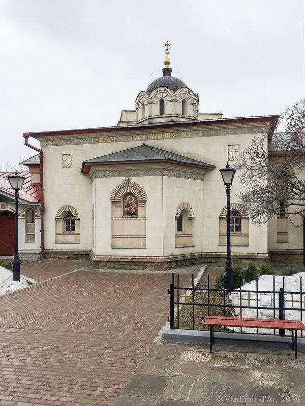 Церковь Всех Святых в Афонском подворье в Москве