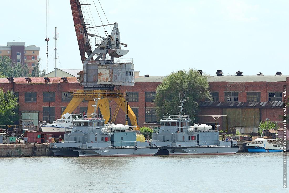 Катер СМК-2103 аварийно-спасательных групп АСГ, катер СМК-2102 поисково-спасательного обеспечения ПТР