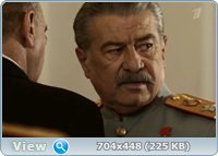 Жуков (2012/SATRip)