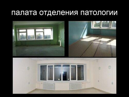 http://img-fotki.yandex.ru/get/2708/120033498.0/0_61fbe_3918fbbe_L.jpg