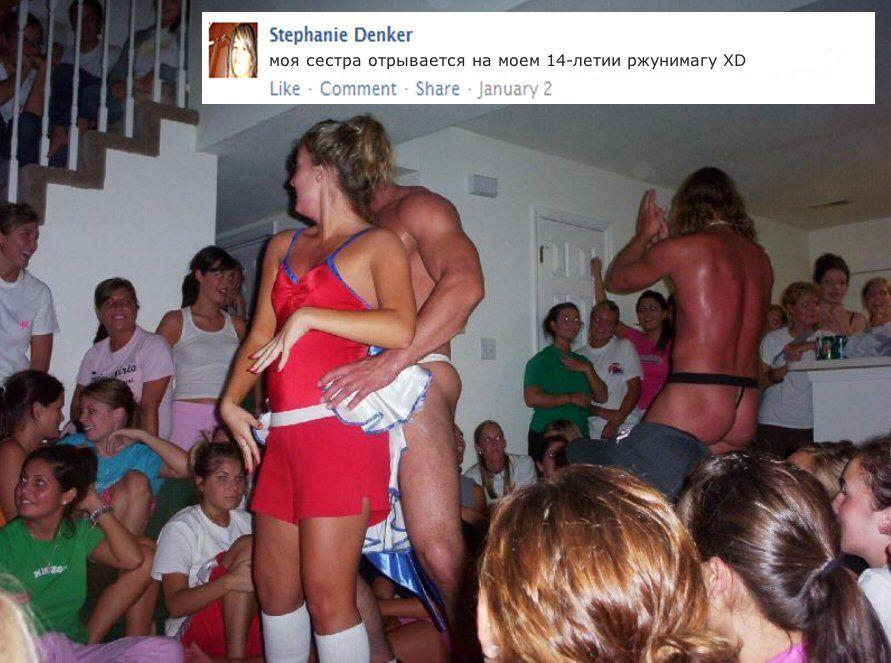 http://img-fotki.yandex.ru/get/2708/130422193.b8/0_72ba4_2d6484d9_orig