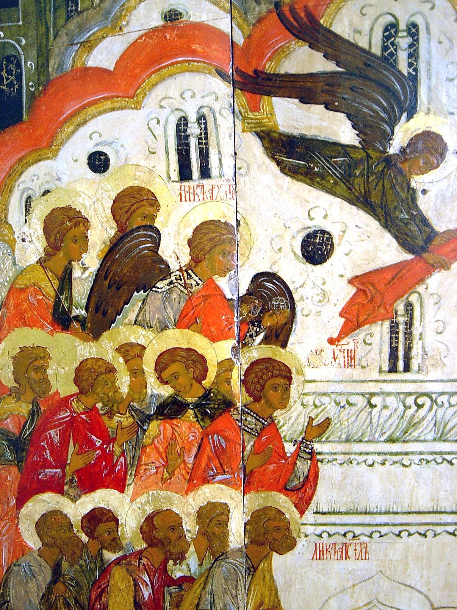 Покров Пресвятой Богородицы. Икона XVI века. Фрагмент. Лики Архангелов, Мучеников и Апостолов.