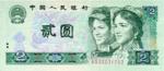 Money Clipart #3 (74).png