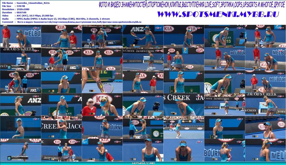 http://img-fotki.yandex.ru/get/2708/13966776.62/0_77b76_cacd3d6a_orig.jpg