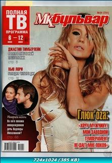 http://img-fotki.yandex.ru/get/2708/13966776.72/0_781d3_cc5d4c89_orig.jpg