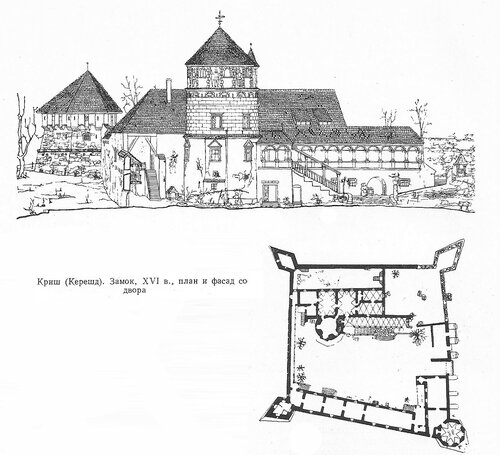 Замок в Крише (Керешд), чертежи