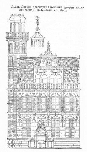 Дворец правосудия в Льеже, чертежи