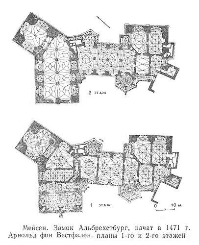 Замок Альбрехстбург в Мейсене, чертежи