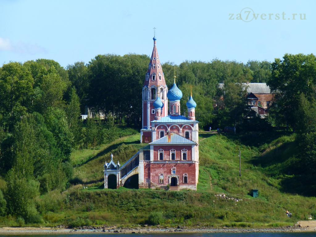 Казанский храм в Тутаеве Ярославской области