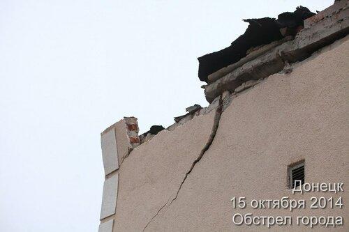 Кировское171004.jpg