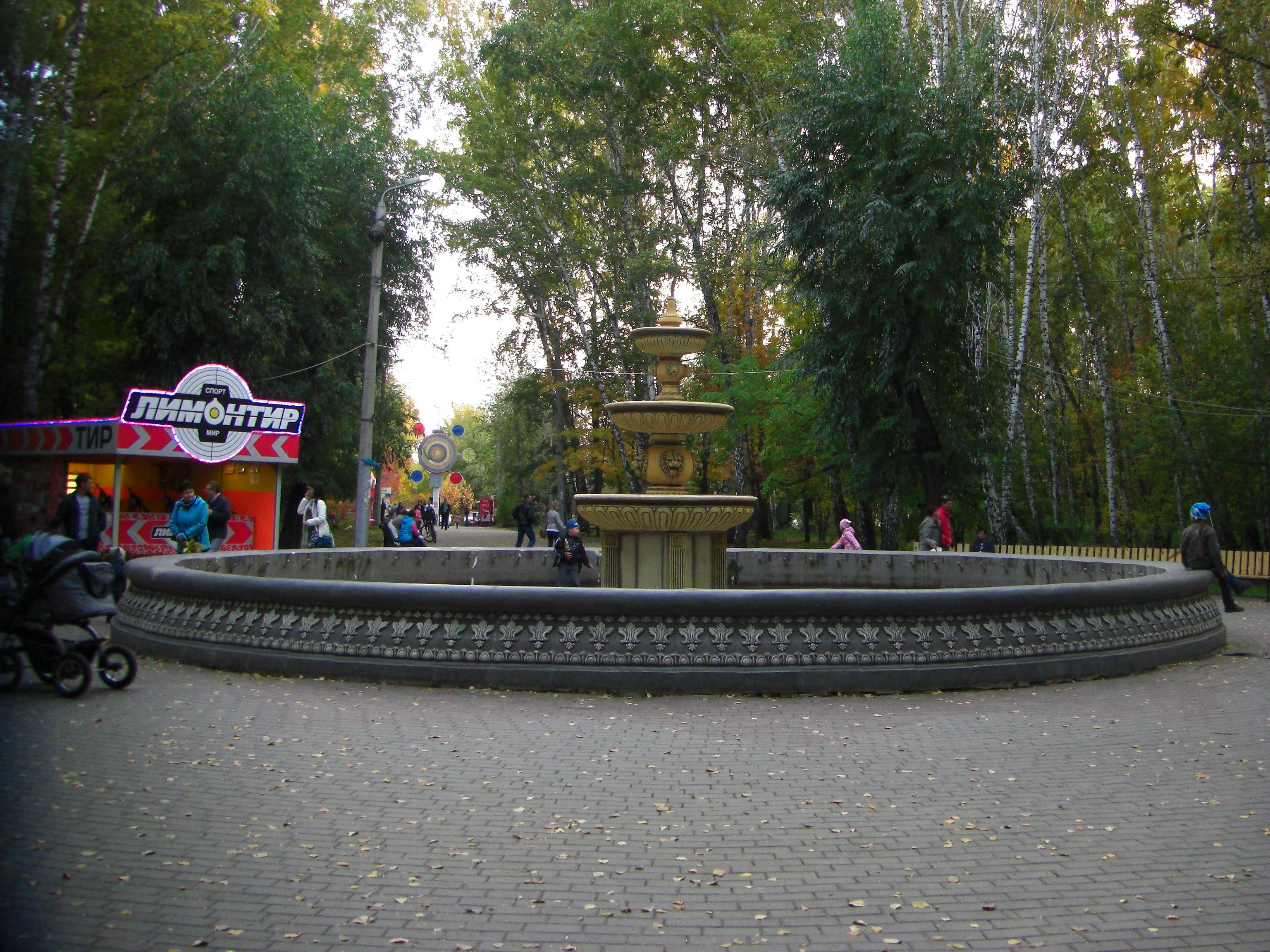 Фонтан впарке сзамечательным орнаментом (18.10.2014)