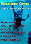 IMG_20151021_123105-3.jpg