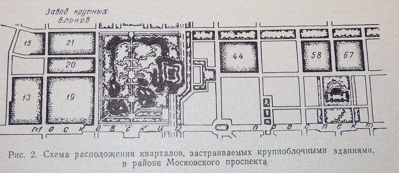 Схема расположения кварталов, застраиваемых крупноблочными зданиями, в районе Московского проспекта