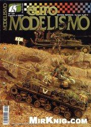 Книга Euro Modelismo №129