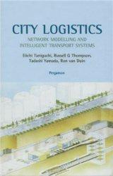 Книга City Logistics