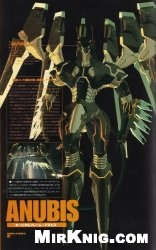 Zone of the Enders - Anubis