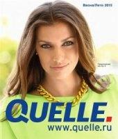 Аудиокнига QUELLE - Главный каталог ВЕСНА-ЛЕТО 2015