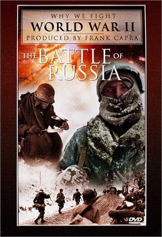 Почему мы сражаемся (Битва за Россию) / Why we fight (The battle of Russia) (1943/DVDRip)